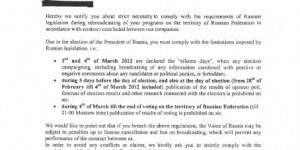 Voice of Russia Letter to BBG on Election Coverage Restrictions